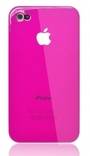 cover rigida Iphone 4 4S colore fucsia