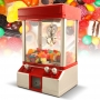 CANDY MACHINE ROBOT