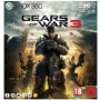 Xbox 360 - Console S 250 GB + Gears of War 3 [Bundle]
