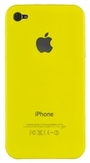 cover rigida Iphone 4 4S colore giallo